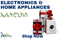Electronics & Home Appliances/ ኢሌክትሮኒክስና የቤት ዕቃዎች