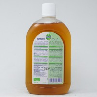 Dettol Anti -Bacterial Antiseptic Disinfectant