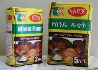 Kojj All Purpose Wheat Flour